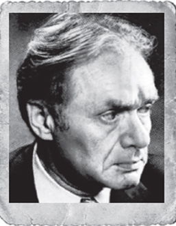 Арон Алтерович Вергелис (Арн Вергелис)