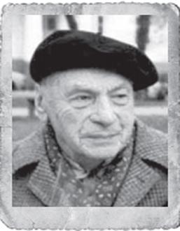 Леонид Николаевич Вышеславский