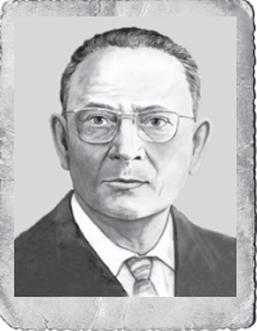 Максим Афанасьевич Бебан