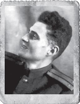 Александр Абрамович Дракохруст
