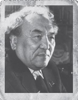 Давид Никитич Кугультинов