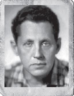 Константин Ильич Левин