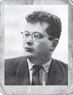 Владимир Александрович Лифшиц