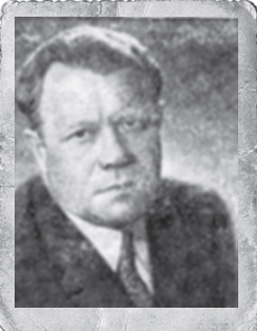 Григорий Иванович Люшнин