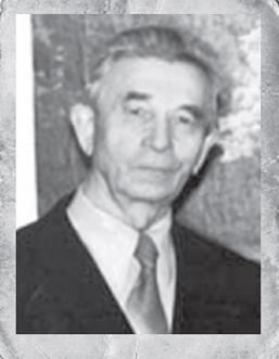 Михаил Никонорович Просянников