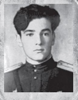 Леонид Осипович Розенберг