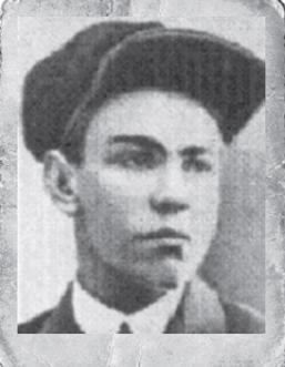 Николай Николаевич Сурначёв