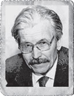 Михаил Фёдорович Тимошечкин