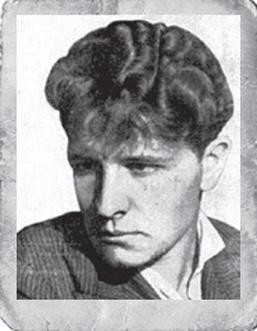 Владимир Дмитриевич Замятин