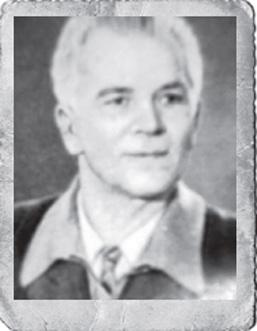 Вадим Павлович Земной