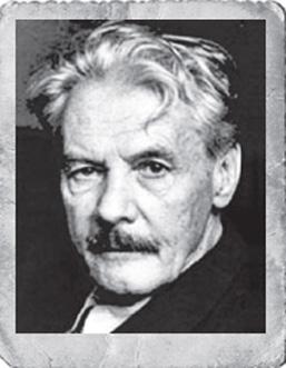 Михаил Александрович Зенкевич