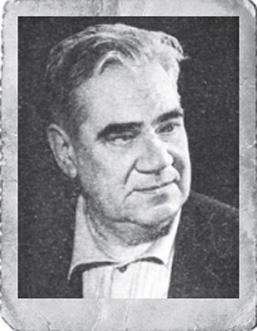 Василий Андреевич Журавлёв